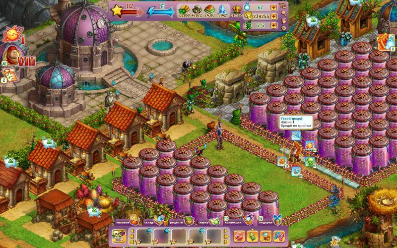 Игра онлайн постройка