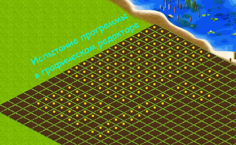 Территория фермеров в одноклассники / одноклассники игры.