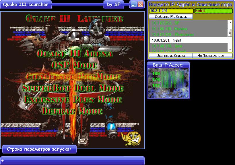 Quake III Launcher